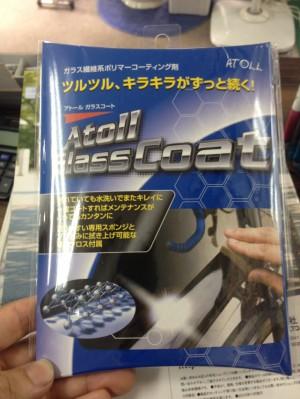 attachment00